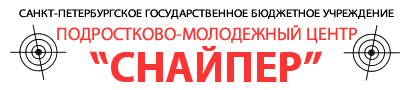 СПб ГБУ ПМЦ